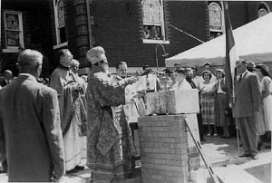 Bishop Dionisije Blessing the foundation of our memorial hall in 1953.